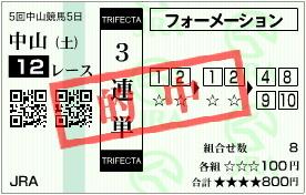 20161217中山12R.jpeg